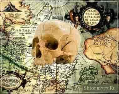 древние следы человека