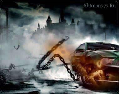 Машина призрак