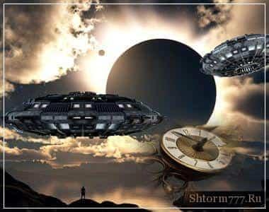 НЛО, перемещения во времени