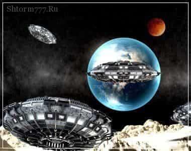 пришельцы, НЛО