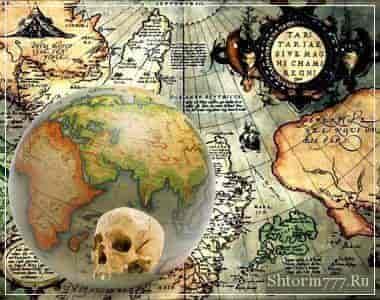 Теория происхождения человека