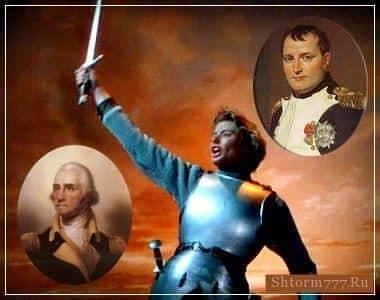 Жанна д'Арк, Наполеон