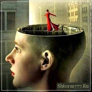 Мыслеформа