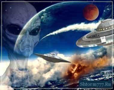 Пришельцы, свидетельства