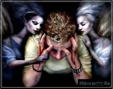 Смертные грехи, сущности астрала