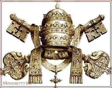 Пророчество святого Малахия