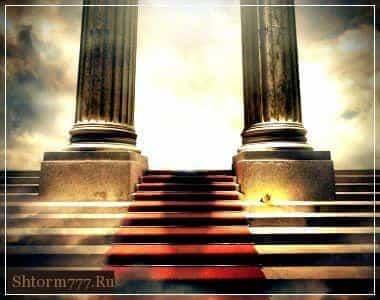 Тайны глубокой древности