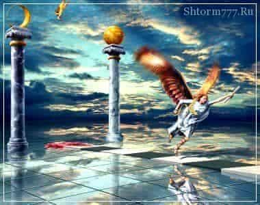 Ангел–Хранитель