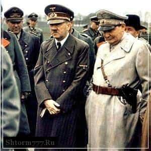 Когда умер Гитлер