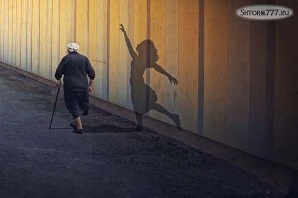 Старение человека-2