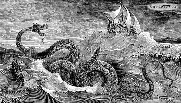 Морские змеи-2