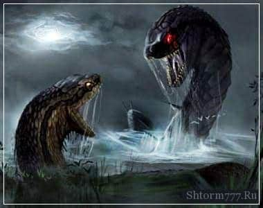 Встречи с морским змеем
