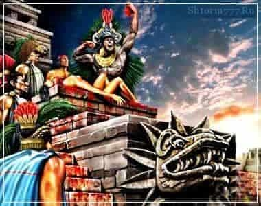 Тайна древней цивилизации майя