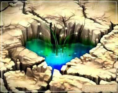 Живая мертвая вода