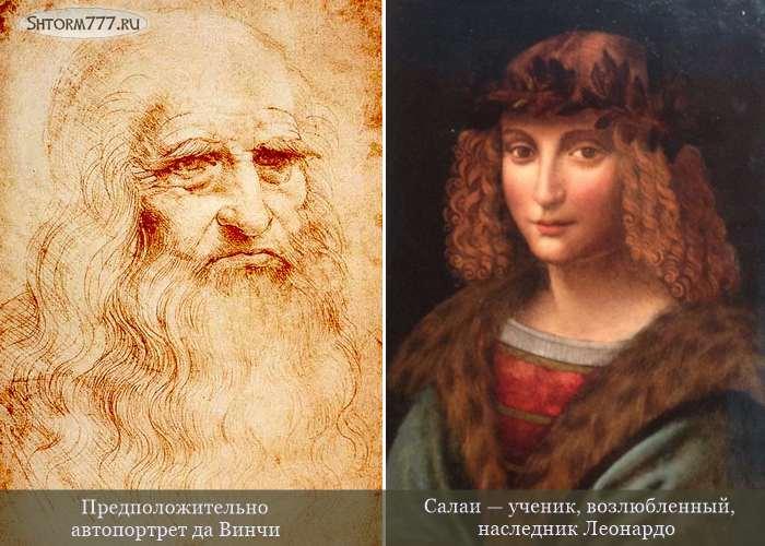 Леонардо да Винчи, биография-1