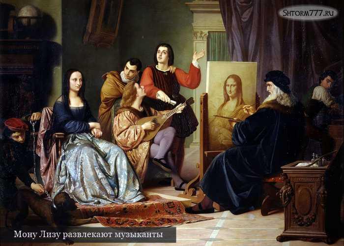 Леонардо да Винчи, биография-2