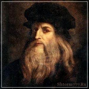 Леонардо да Винчи - биография, интересные факты