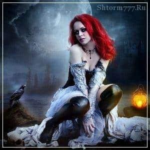 Мистические истории или необъяснимое в жизни