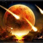 Падение астероида. Армагеддон прошлого и будущего