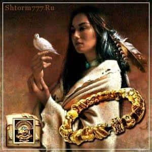 Пропавшее золото инков