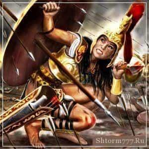 Амазонка женщина - воин