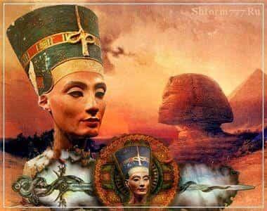Египетская царица Нефертити
