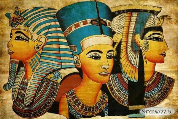 Египетский фараон-1