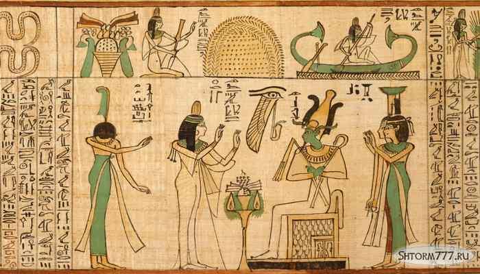 Египетский фараон-3