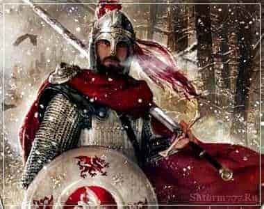 Легенда о короле Артуре