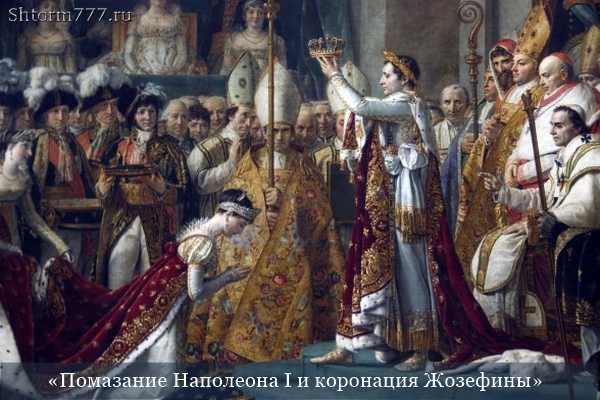 Биография Наполеона Бонапарта-1