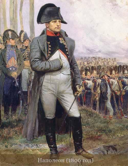 Биография Наполеона Бонапарта-11