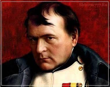 Биография Наполеона
