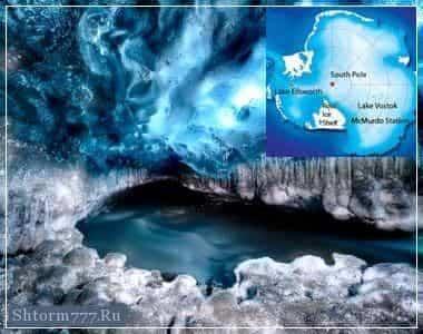 Озеро Восток в Антарктиде
