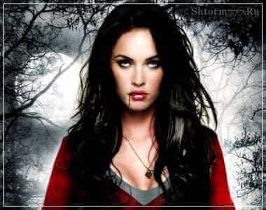 Случаи вампиризма
