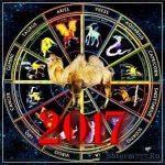 Зороастрийский гороскоп на 2017 год для всех знаков