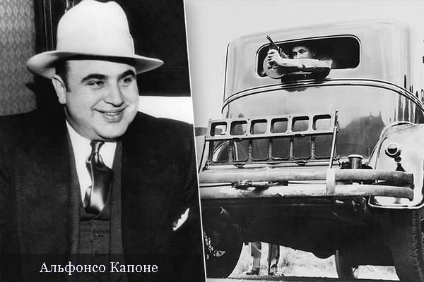 Альфонсо Капоне-1