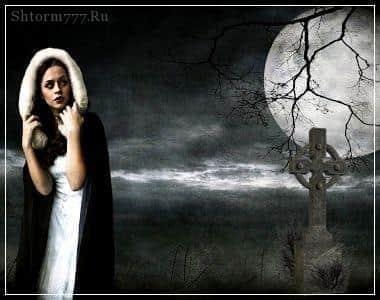 Стоит ли бояться смерти