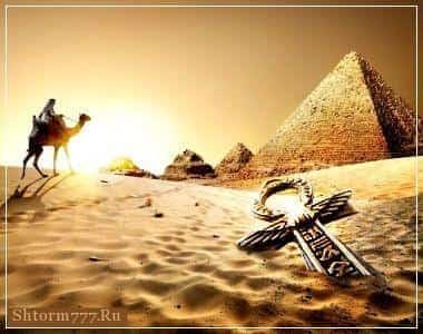 Как строили пирамиды? Когда? Кто?