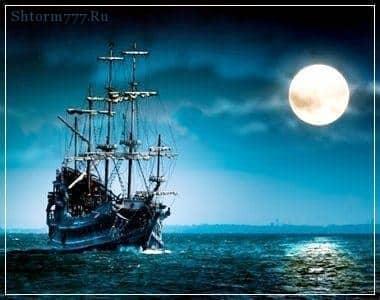 Корабль «Летучий голландец&raquo