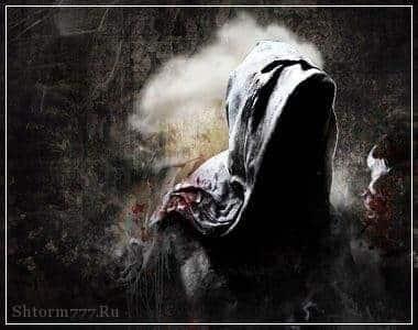 Люди боятся смерти