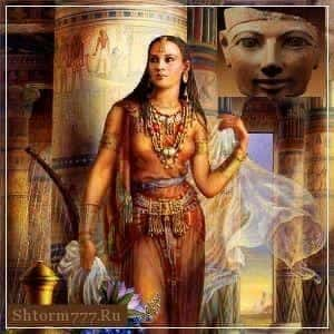 Царица Хатшепсут