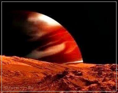 Жизнь на Марсе была