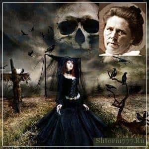 Черная вдова. Белль Ганнесс