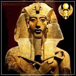Эхнатон. Фараон
