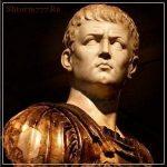 Калигула Гай Цезарь