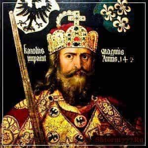 Биография Карла Великого