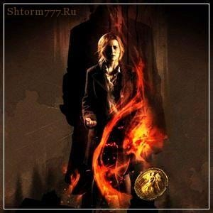 Монета из ада
