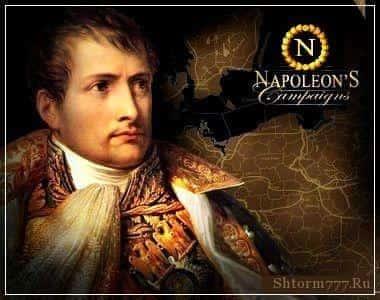 Факты о Наполеоне Бонапарте