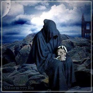 От жизни к смерти