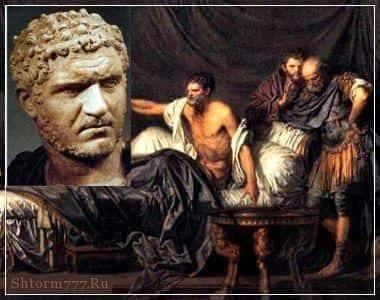 Император Каракалла